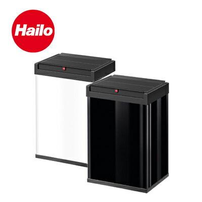 Hailo ハイロ ニュービッグボックス(ダストボックス)40L