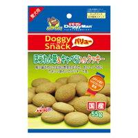 【在庫処分品】ドギーマンドギースナックバリューほうれん草&キャベツ入りクッキー 55g