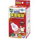 マルカン 保温電球 40W [HD-40] 【4906456556879】小動物 あったか 保温 寒さ対策