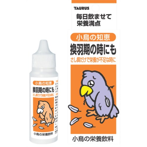 トーラス 小鳥の知恵 栄養飲料 30ml *鳥/エサ