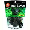 フジコン 鈴虫の冷んやり炭 C-129 〔木炭 幼虫・成虫用 鈴虫・コオロギ飼育用〕  *