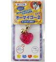 猫用迷子札 TK オーマイゴー2 【ハート】 ピンク【マラソン201207_生活】【RCPmara1207】