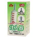 森乳サンワールド 注入器 10ml (栄養補助食・サプリメント等給与用)  【02P18Jun16】