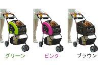 アイリスオーヤマ4WAYペットカートグリーンFPC-920【10P11May12】