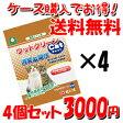 【ケース購入で送料無料】ウッドクリーン キャット 7L×4袋 [猫砂 トイレ砂 無臭 天然木]【北海道・沖縄は別途中継費用648円が必要です。】  【02P18Jun16】パインウッドと同様にご利用いただけます。猫用品/猫砂/木系 木のねこ砂 ネコ砂