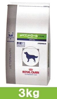 ロイヤルカナン 【犬用療法食】【pHコントロール スペシャル】(3kg)  【02P18Jun16】