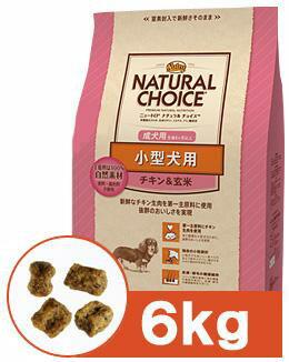 【za】ニュートロ ナチュラルチョイス 【小型犬・成犬用】チキン&玄米(6kg)  【02P18Jun16】