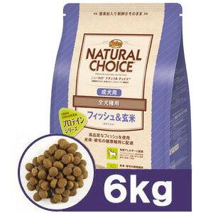 ニュートロ ナチュラルチョイス 全犬種用【フィッシュ&玄米 ポテト入り】(6kg)  【02P18Jun16】