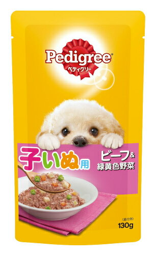 MARS ペディグリー『子犬用 ビーフ&緑黄色野菜』