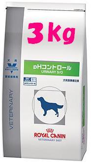 ロイヤルカナン 【犬用療法食】 《ドライ》 【pHコントロール】〔3kg〕  【02P18Jun16】