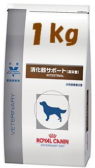 【消化器サポート(高栄養)】〔1kg〕 ロイヤルカナン 【犬用療法食】《ドライ》【3182550775427】