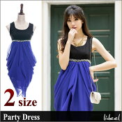 �ѡ��ƥ����ɥ쥹partydress