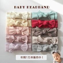 Babyボリュームヘアバンド