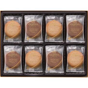 GODIVA-ゴディバ-クッキー アソートメント 32枚(812690)出産内祝・内祝い・お返し・プレゼント・ご挨拶・ギフト・結婚内祝・快気祝・新築内祝・御祝・御礼・バースデー・誕生日・お歳暮