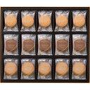 GODIVA-ゴディバ-クッキー アソートメント 55枚(812710)出産内祝・内祝い・お返し・プ ...
