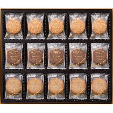 GODIVA-ゴディバ-クッキー アソートメント 55枚(812710)出産内祝・内祝い・お返し・プレゼント・ご挨拶・ギフト・結婚内祝・快気祝・新築内祝・御祝・御礼・バースデー・誕生日・お歳暮