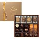 GODIVA-ゴディバ-クッキー&チョコレートアソートメント出産内祝・内祝い・お返し・プレゼント・ご