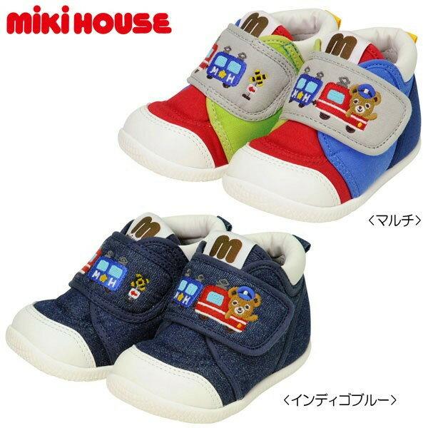 ミキハウス mikihouse スポーティ☆靴プッチートレイン☆セカンドベビーシューズ(13cm-14cm)ギフト 出産内祝い 内祝い お返し