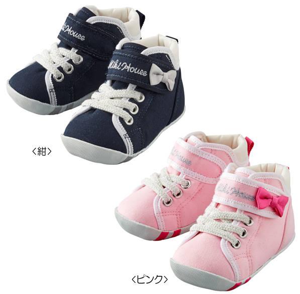 ミキハウス mikihouse スポーティ☆靴 ミニリボン付き♪ファーストベビーシューズ(11.5cm-13cm)ギフト 出産内祝い 内祝い お返し 出産お祝い 誕生日 プレゼント