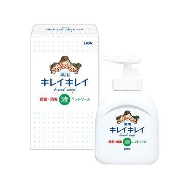 ライオン キレイキレイ 薬用液体ハンドソープ250mlウイルス予防 日本製 手洗い 植物性 除菌 清潔 消毒 ハンドソープボトル 石鹸 保湿 ギフト ご挨拶 内祝い お返し 引越し