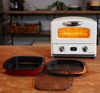 Aladdin アラジングラファイト グリル&トースター ホワイトパン4枚焼き レトロ グリーン ホワイト トースト 早 焼きムラ 新モデル 短時間 高温 人気 レトロ オーブン グリルパン 送料無料 家電製品 キッチン シンプル クラシック