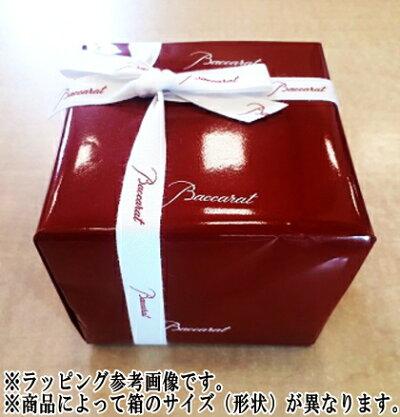 Baccarat(バカラ)ブラーヴァタンブラー20202客セットギフト食器タンブラー贈り物誕生日ロックグラス酒器ブラン引出物タンブラー贈り物誕生日ブラーバハイボールガラスクリスタルbaccaratギフトコップ送料無料