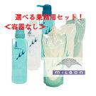 milbon01/m_setss.jpg