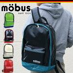 mobusモーブスリュックリュックサックデイパック【撥水性防水性の高いターポリン素材のバッグ】メンズレディースmbx-500