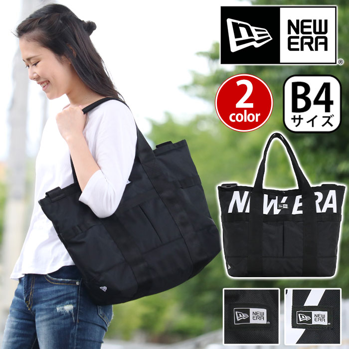 男女兼用バッグ, トートバッグ NEW ERA A4 B4 PC 22L Tote Bag