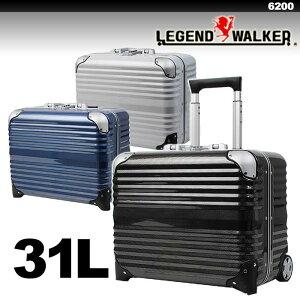 ≪ポイント10倍≫ スーツケース レジェンドウォーカー LEGEND WALKER キャリーバッグ キャリーケース 2輪 TSAロック 機内持込可能 軽量細フレーム ビジネス 軽量 高品質 海外 国内 出張 1泊 2泊 コ