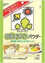 キッコーマン飲料 豆乳おからパウダー 120g×4袋