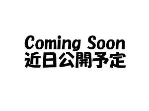 "<span class=""title"">日本映画navi vol.94 7/1平野紫耀キンプリ  他をご紹介します。</span>"
