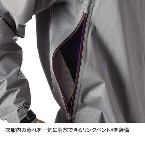 finetrack ファイントラック メンズ エバーブレスレグン ジャケット VR メンズ FAM0801