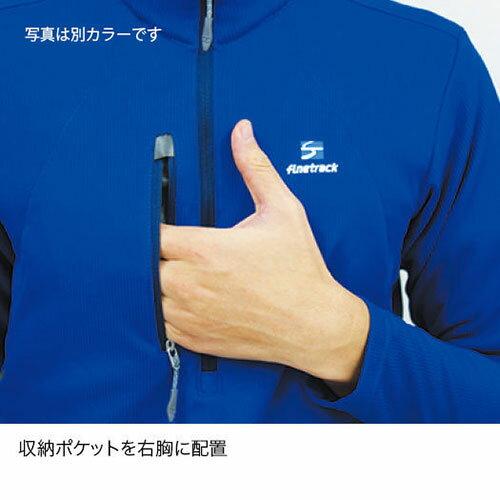 finetrack ファイントラック ウィメンズ ドラウトセンサージャケット ネイビー レディース FMW0121