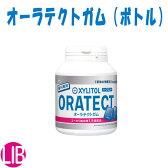 歯科専用 オーラテクトガム(ボトル) キシリトール