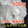 【日本製・ジェルキャンドルに最適】クリアジェル3kg