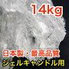 クリアジェル14kg