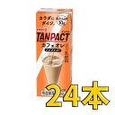 明治TANPACTカフェオレ 200ml ×24本 その1