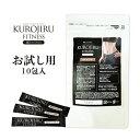 1000円ポッキリ/黒汁フィットネス(KUROJIRU) お...