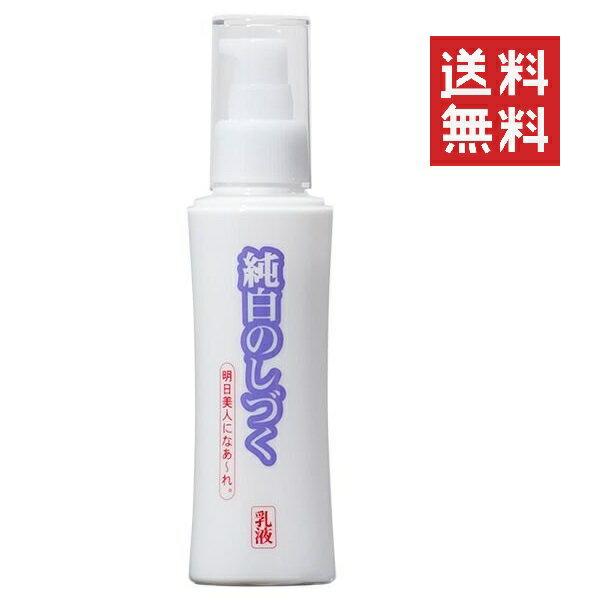 スキンケア, 化粧水・ローション  120ml