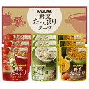【ギフト 内祝い 香典返し お中元 お歳暮】 カゴメ 野菜たっぷりスープ SO-30