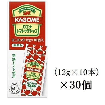 【便利な小分けパウチ】【お弁当用に】【まとめ買い】【セット買い】kagome トマトケチャップミニ (12g×10本入)×30個
