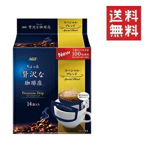 コーヒー, ドリップバッグ  AGF 14