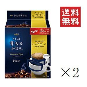 コーヒー, ドリップバッグ  AGF 142