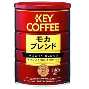 缶 モカブレンド 340g