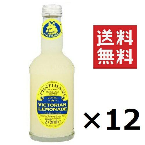 水・ソフトドリンク, 野菜・果実飲料  FENTIMANS 275ml12