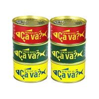 【鯖缶】【アソートセット】岩手県産サヴァ缶3種アソートセット