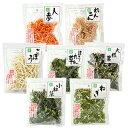 吉良食品 乾燥野菜7袋セット(小松菜・大根葉・ねぎ・ほうれん草・人参・ごぼう・れんこん)