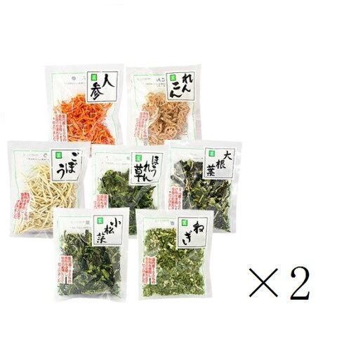 まとめ買い 吉良食品 乾燥野菜7袋 2個セット 計14袋(小松菜・大根葉・ねぎ・ほうれん草・人参・ごぼう・れんこん)