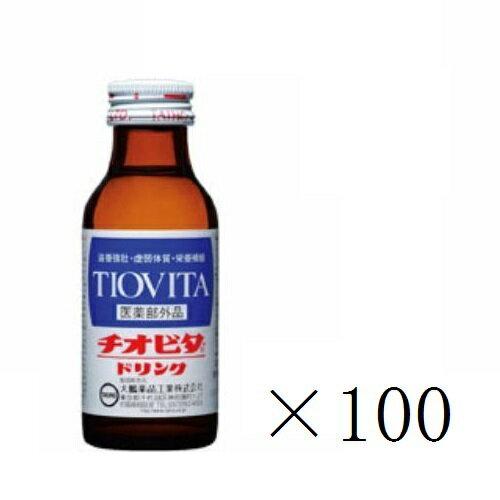 医薬部外品, 滋養強壮・肉体疲労  100mL100